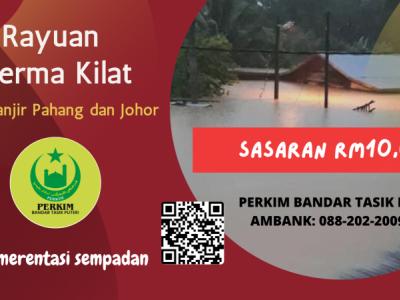Rayuan Derma Kilat Tabung Misi Bantuan Banjir