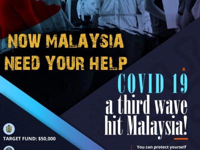 Rayuan Bantuan Covid 19 Dan Banjir