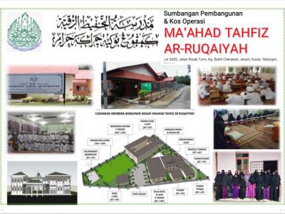 PEMBINAAN KOMPLEKS MA'AHAD TAHFIZ FASA 1